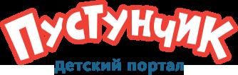 Детский портал «Пустунчик»