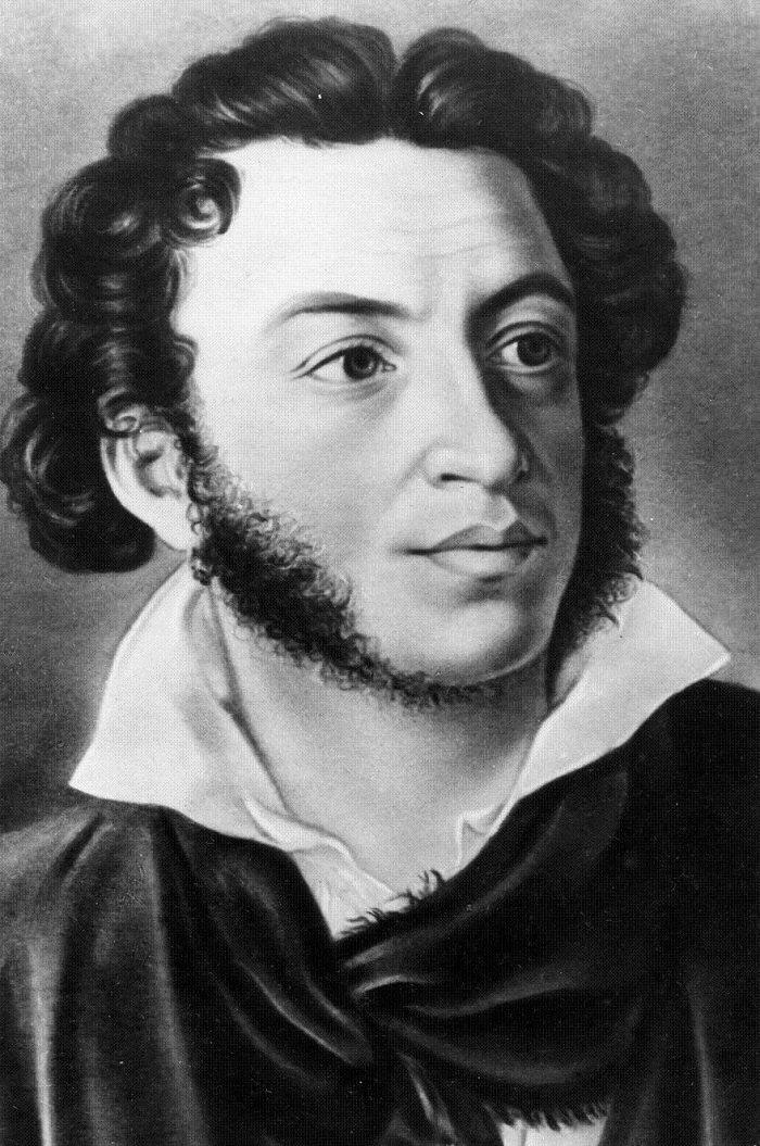 Олександр Пушкін — відомий російський поет
