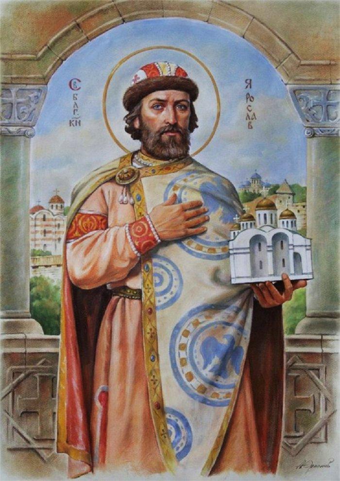 Ярослав Мудрий — видатний державний діяч, Великий князь Київський.