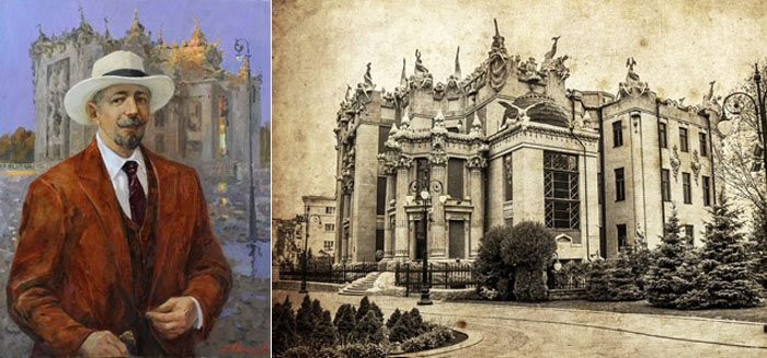 Владислав Городецкий — украинский и польский архитектор — и его «Дом с химерами».