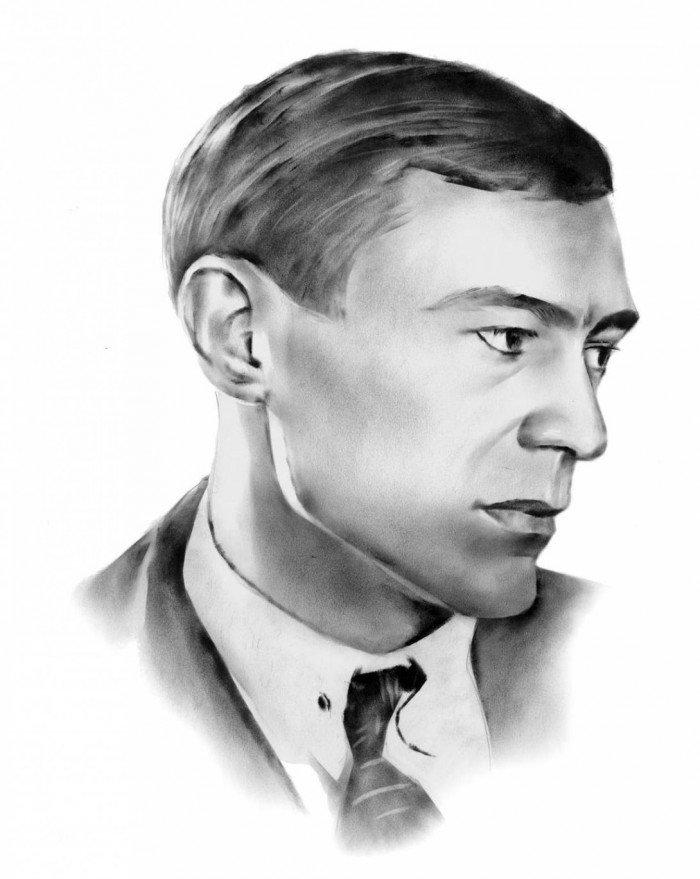 Валерьян Пидмогильный