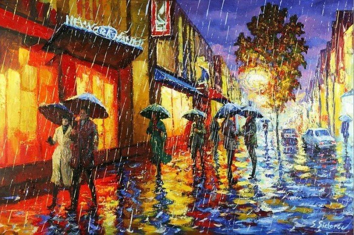 Люди под зонтиками во время дождя