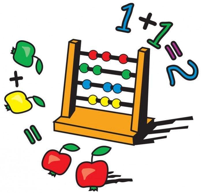 Викторина, игра по математике для детей