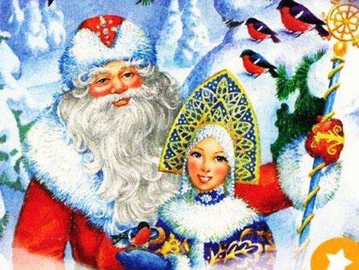 Загадки про казкових героїв: Дід Мороз