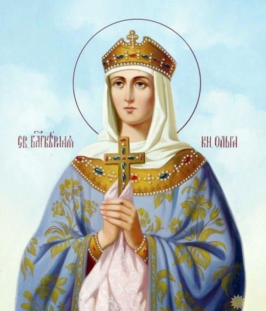 Ольга — киевская княгиня