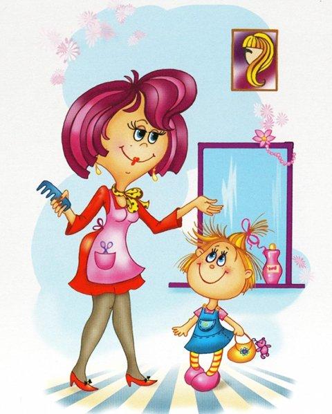Загадки о профессиях: парикмахер