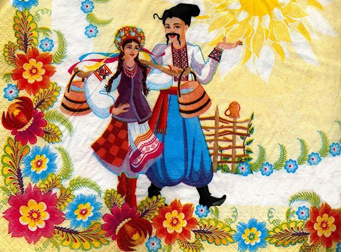 Игра-викторина «Я и Украина»