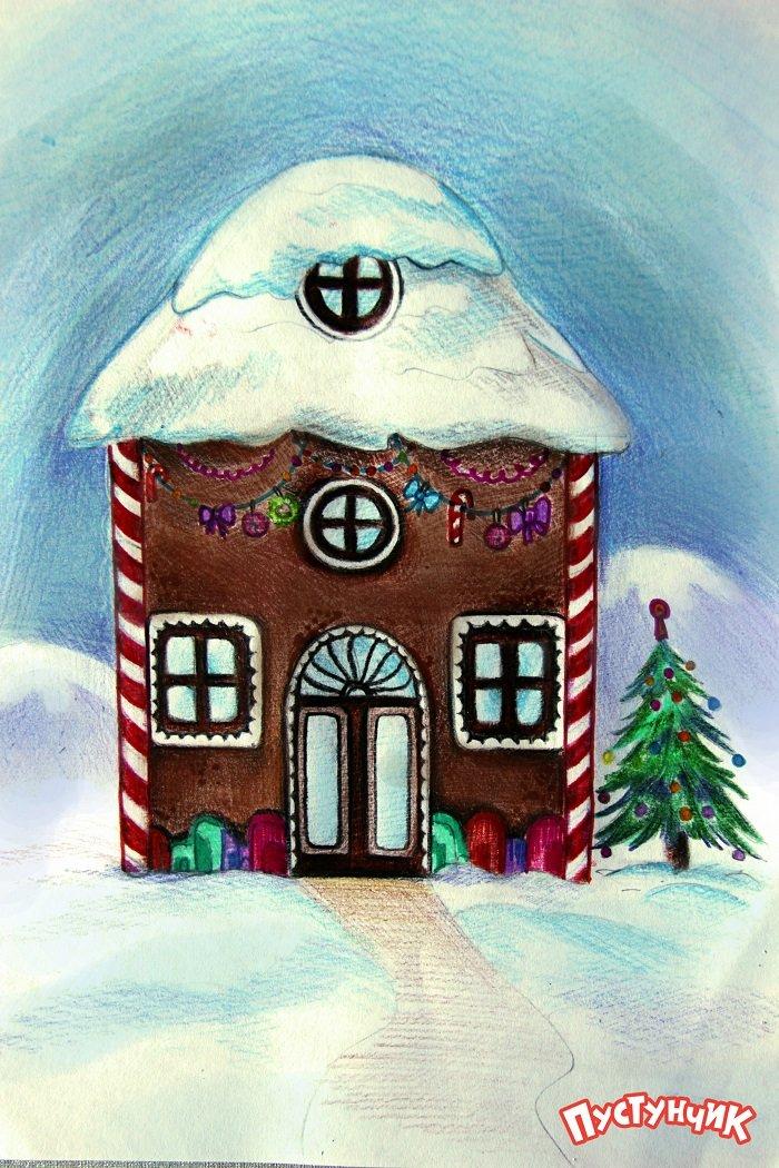 Як намалювати казковий будинок - фото 11