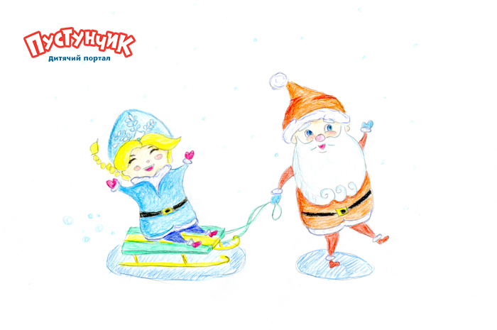 Рисуем Снегурочку и Деда Мороза поэтапно
