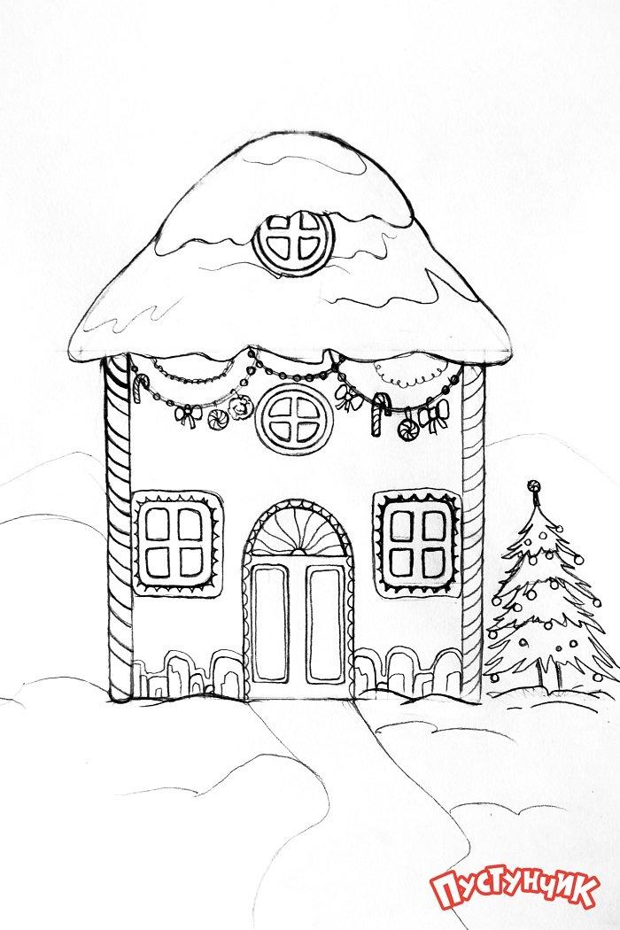 Как нарисовать сказочный дом - фото 9