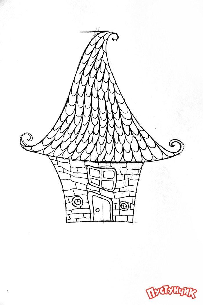 Как нарисовать сказочный дом - фото 4