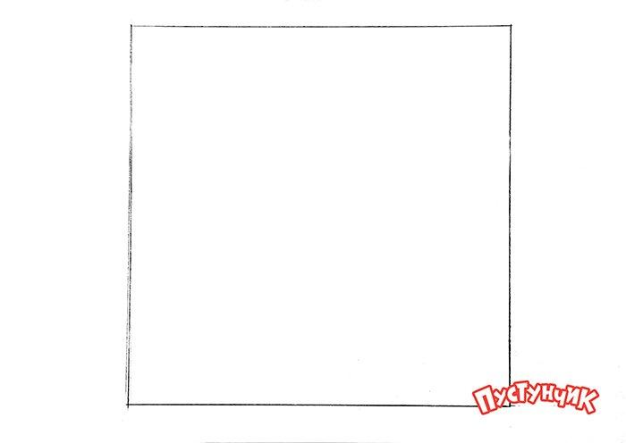 Як намалювати вовка крок за кроком, фото 9