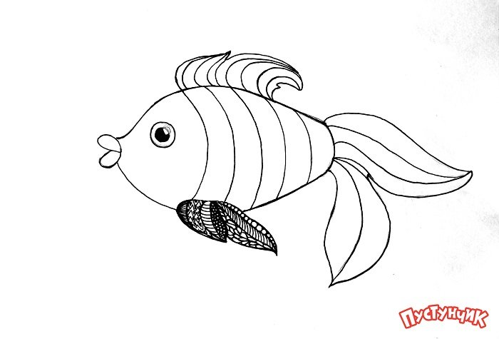 Зентангл животные - рыбка, фото 4