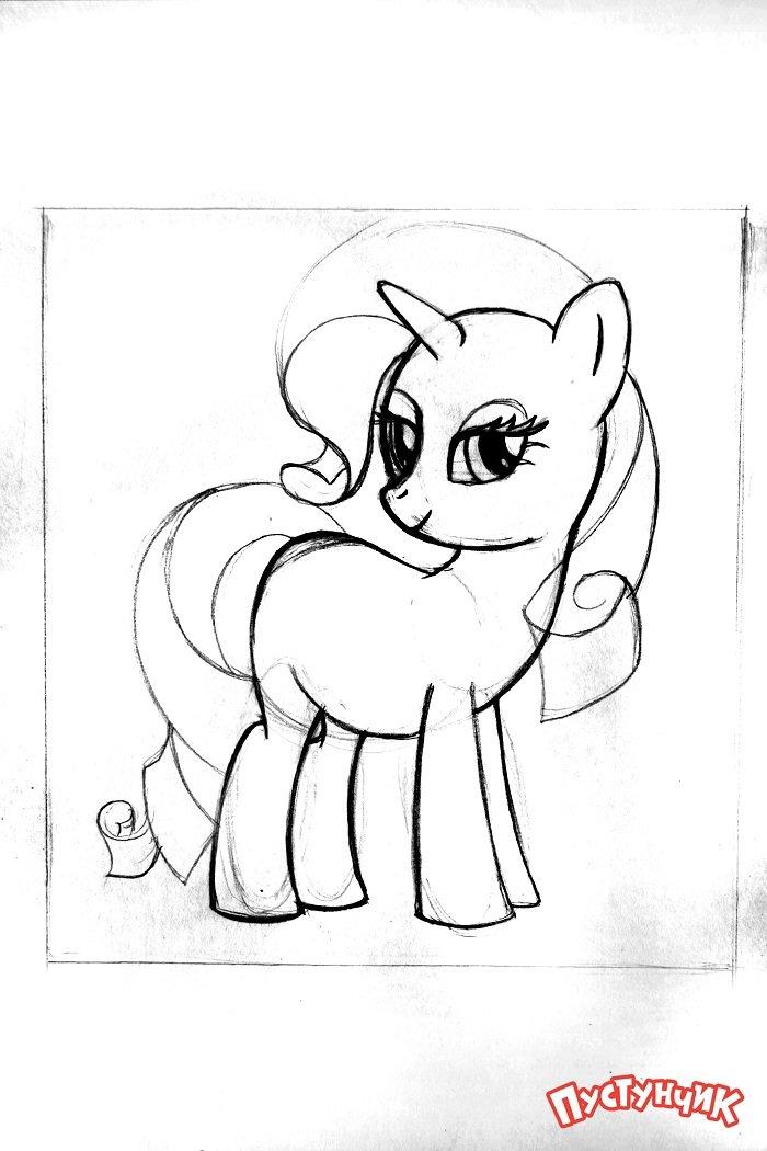Как нарисовать пони Рарити, фото 10