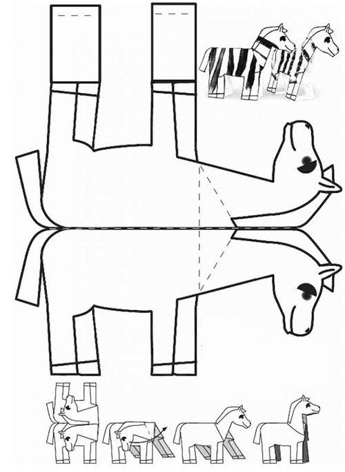 Детские поделки из цветной бумаги с шаблонами. Схема 9 - зебра