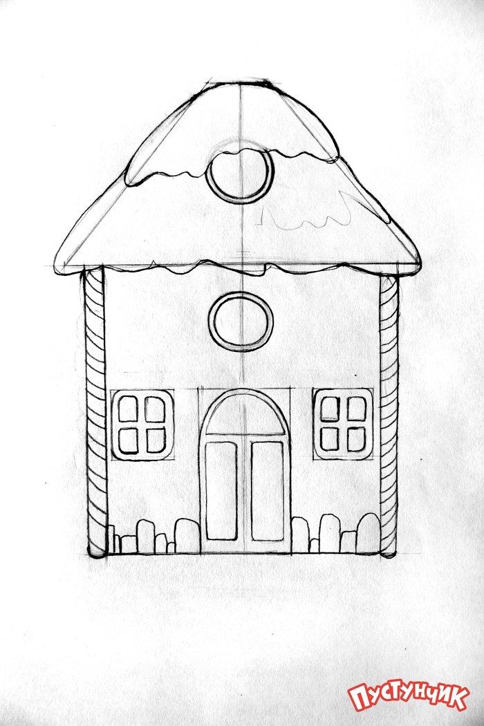Как нарисовать сказочный дом - фото 8