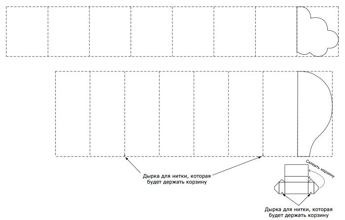 Аппликация воздушный шар из бумаги - скачать фото 1