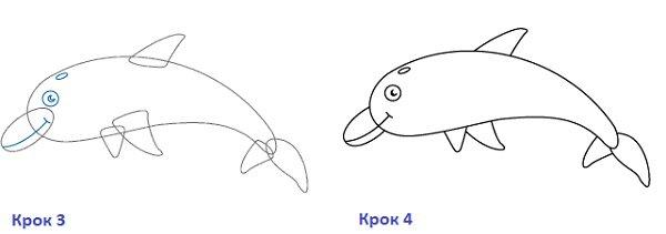 Учимся рисовать дельфина
