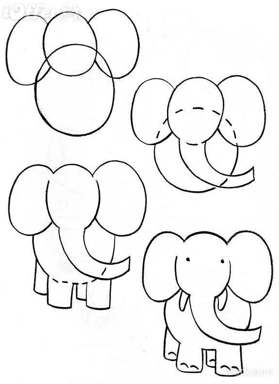 Как рисовать слона поэтапно,