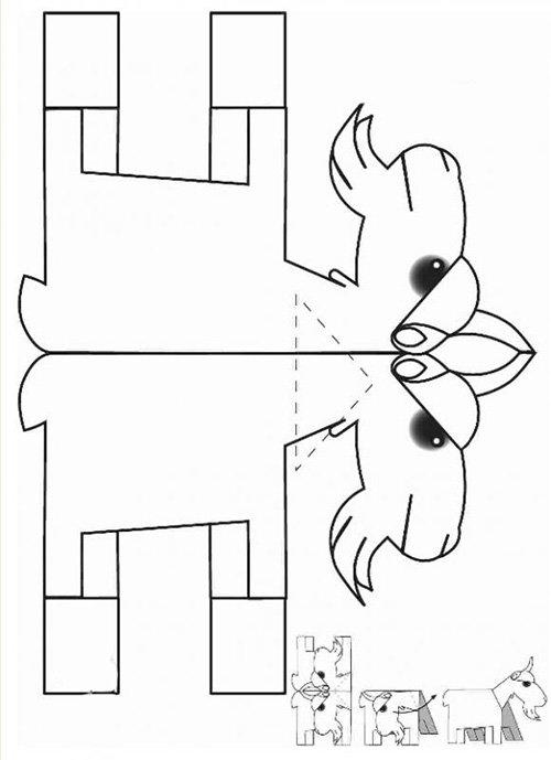 Детские поделки из цветной бумаги с шаблонами. Схема 8 - козлик