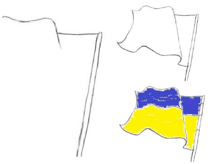 Как нарисовать флаг Украины, пример 3
