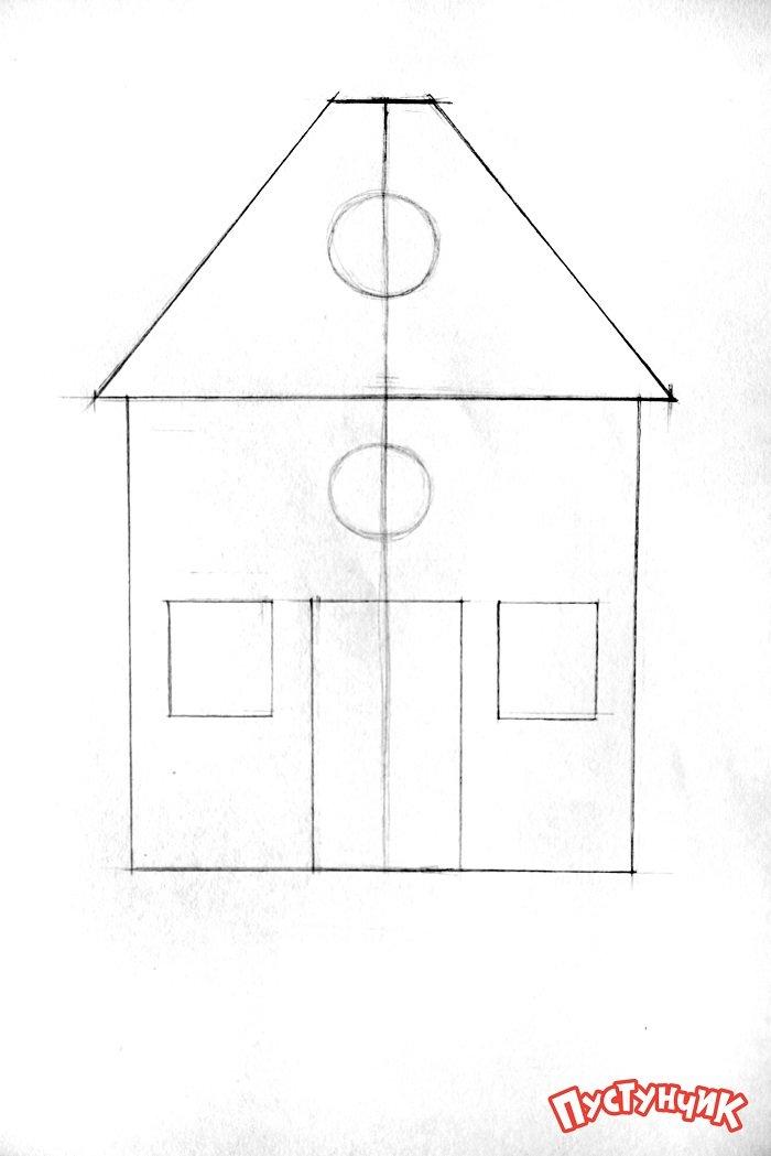 Як намалювати казковий будинок - фото 8