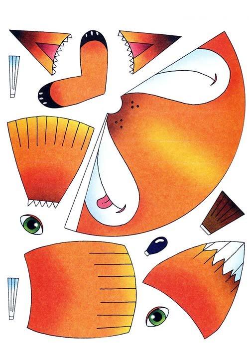 Вироби з кольорового паперу для дітей. Схема 13 - лисичка