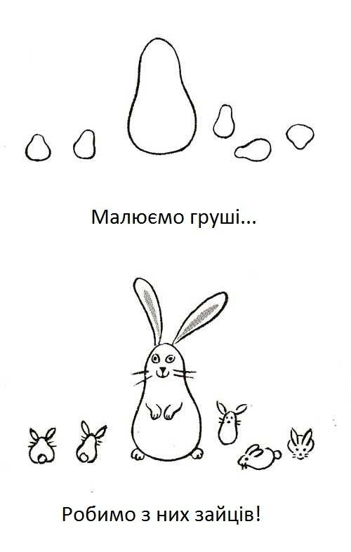 Як намалювати зайчика поетапно, фото 13