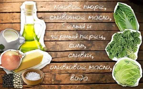 Смачні соуси до салатів - рецепти, фото 4