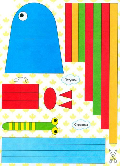 Детские поделки из цветной бумаги с шаблонами. Схема 3 - петушок и стрекоза