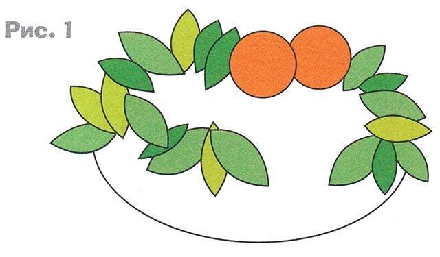 Аплікація з паперу та картону - виготовлення натюрморту, фото 1