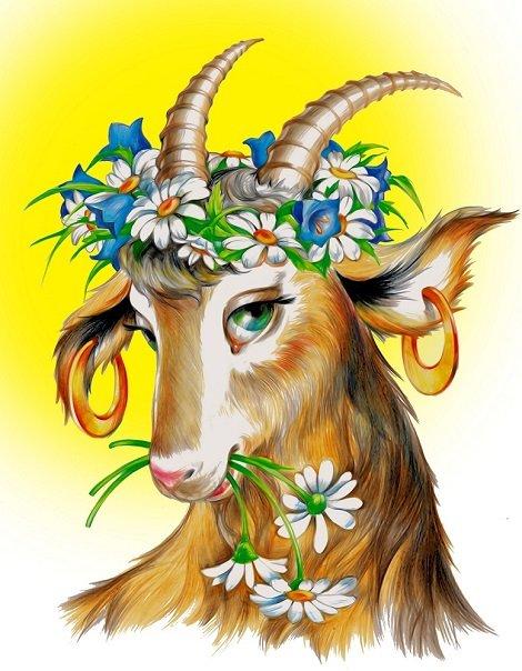 Малюємо козу — символ 2015 року