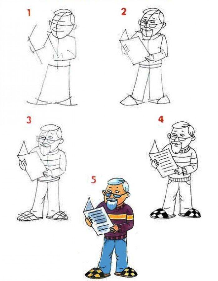 Рисуем дедушку