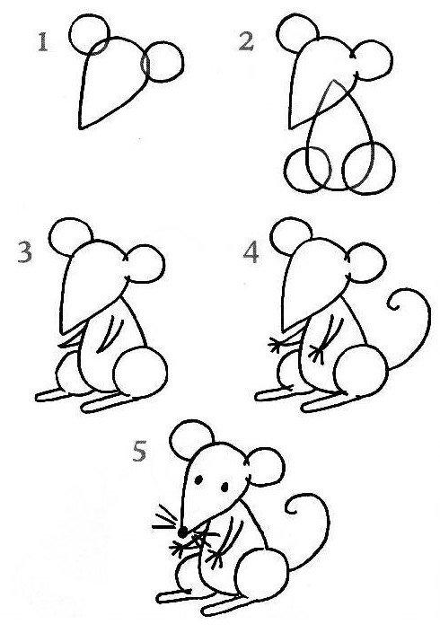 Как нарисовать мышку поэтапно, фото 31