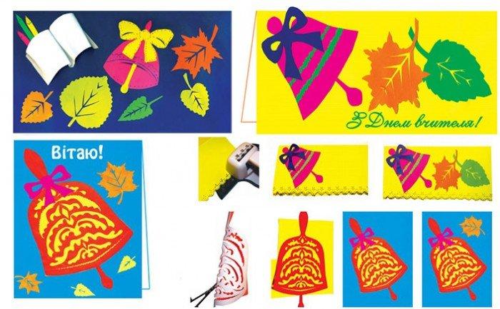 Вытинанки - изготовление открытки своими руками, фото 2