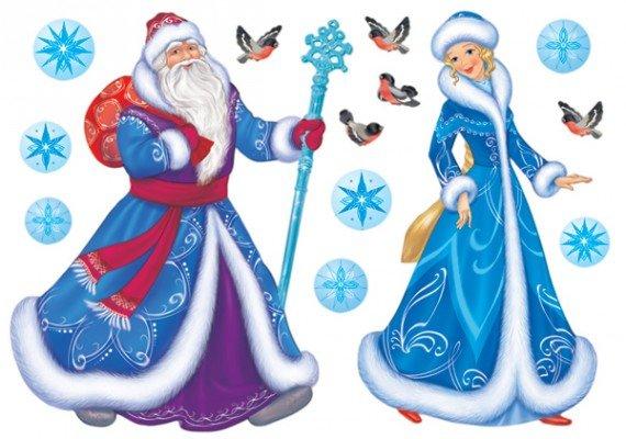 Рисунки деда мороза и снегурочки и ёлки своими руками