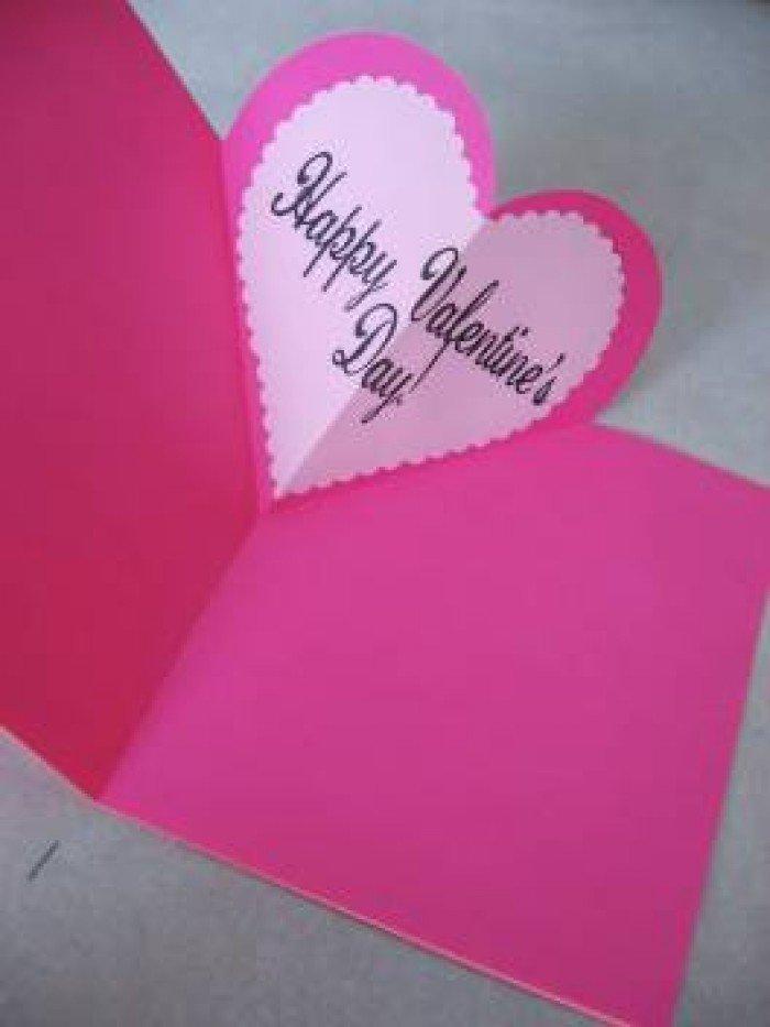 Листівка на День Святого Валентина з паперу, фото 8