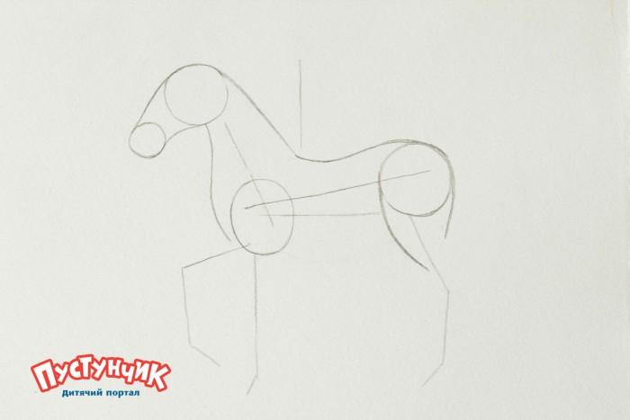 Як намалювати єдинорога. Крок 5