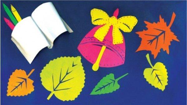 Яркие открытки-вытинанки ко Дню учителя