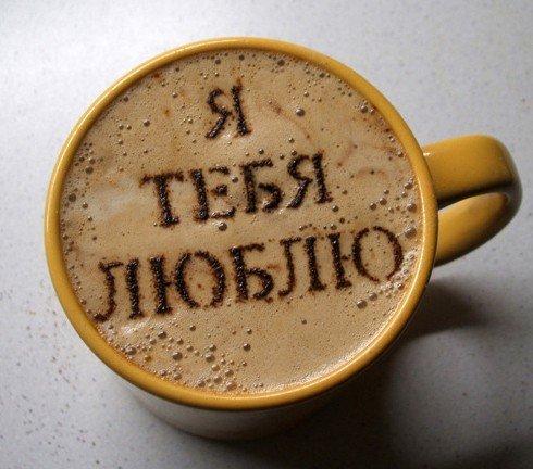 Латте-арт (малюнки на каві) - фото 12