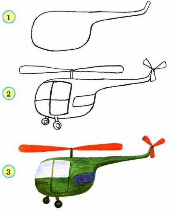 Як намалювати вертоліт