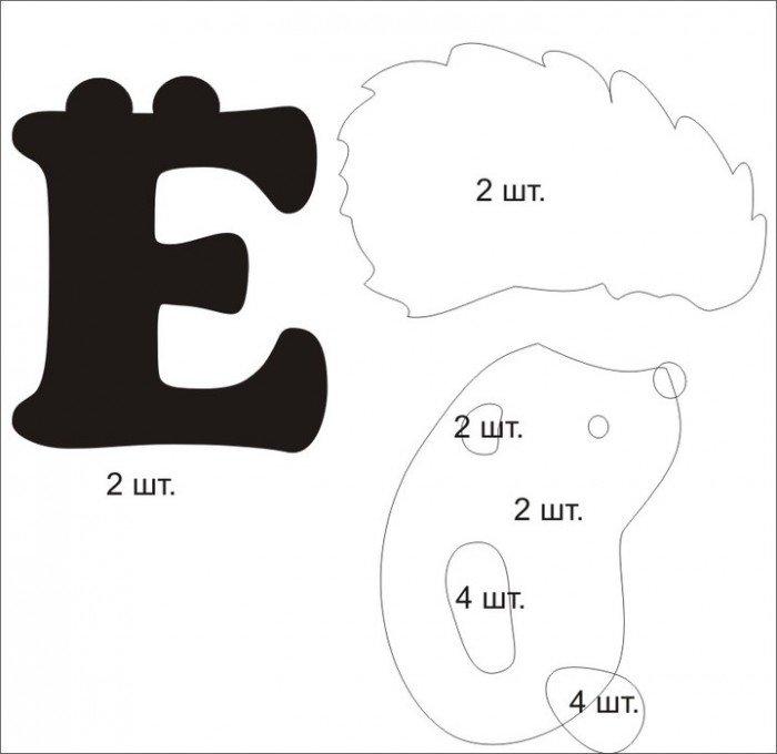 Схемы выкройки алфавита