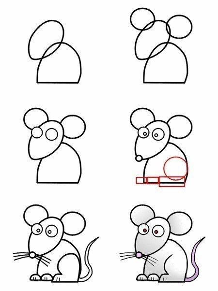 Как нарисовать мышку поэтапно, фото 28