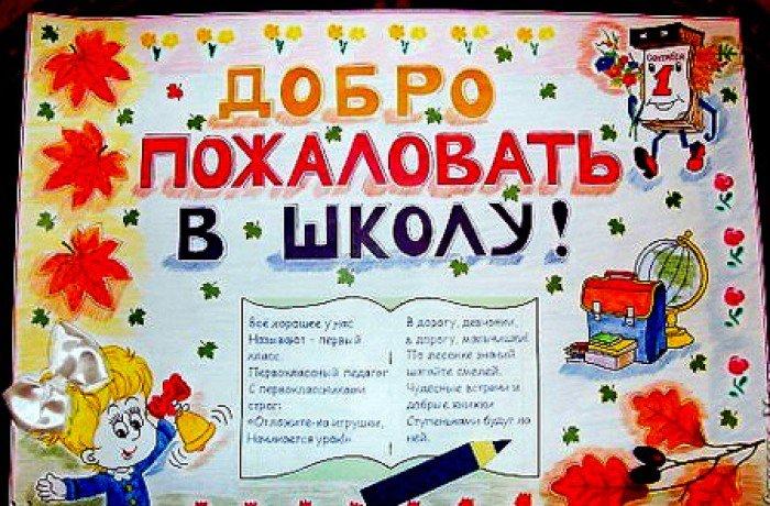 Цветная бумага Fancy Creative FD010020 A4 8 листов металлизированная самоклеящаяся