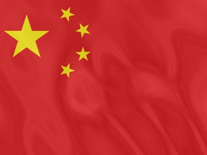 Национальный флаг Китая