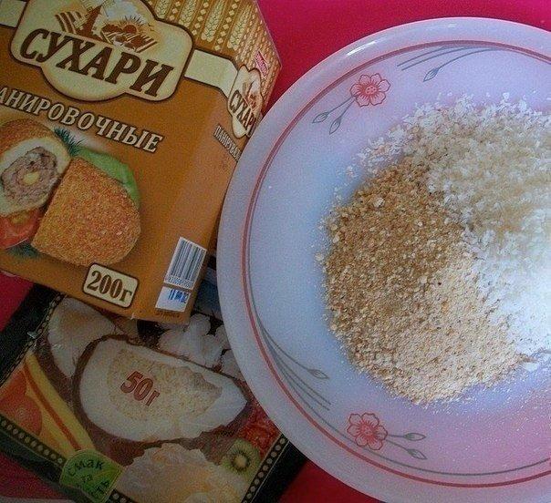 Конфеты рафаэлло с клубникой – рецепт, фото 6