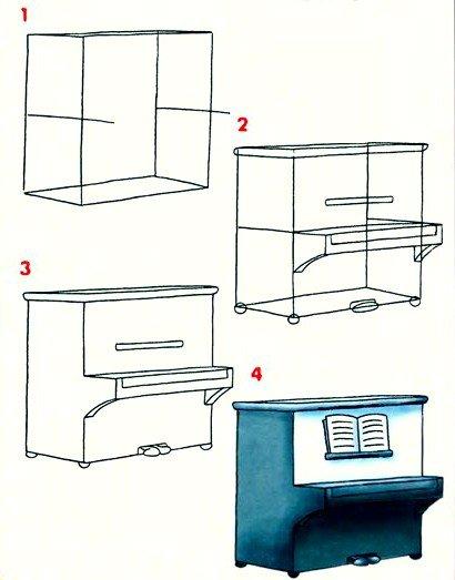 Как нарисовать пианино