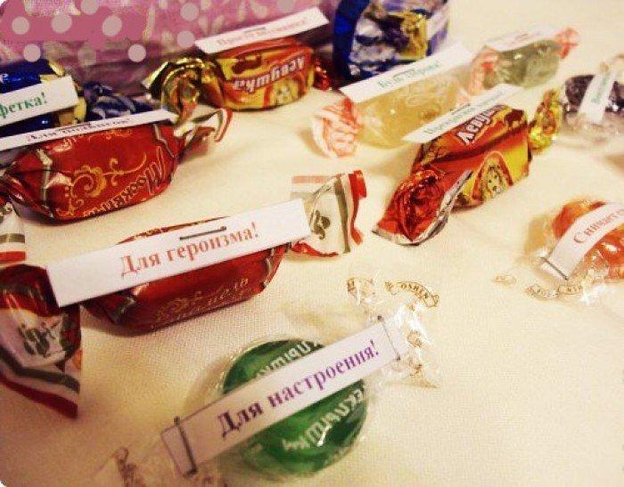 Конфеты с пожеланиями