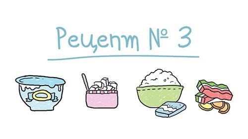 Рецепт домашнього морозива №3