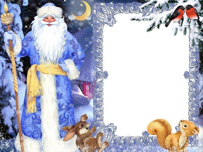Лист Діду Морозу